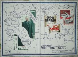 """Arthur Gabdrupes. """"The Soviet Union in 1991."""" ."""