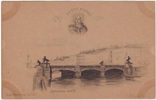 Михаил Викторович Рундальцов. «Петр II» Гравюра на металле 1900