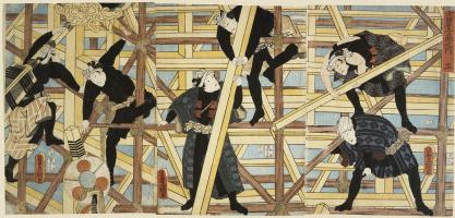 """Утагава Кунисада. Триптих: Ремесленники. Из серии """"Четыре сословия"""""""