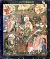 Неизвестный  художник. Рождество Христово