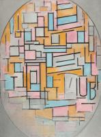 Пит Мондриан. Композиция в овале с цветными плоскостями 2