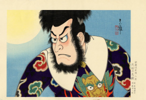 Тадамаса. Японская живопись. Тадамаса11