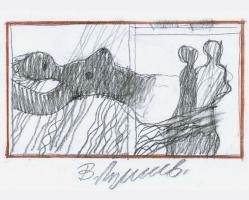 Владимир Сергеевич Лукьянов. Из цикла «Метаморфозы» (12)