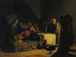 Николай Николаевич Ге. Тайная вечеря