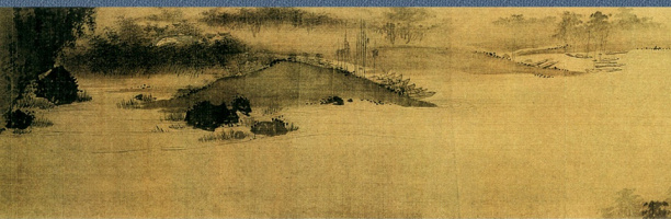 Чжан Юань. Сюжет 2
