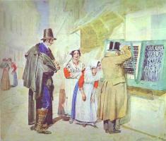 Александр Андреевич Иванов. Жених, выбирающий серьги для своей невесты