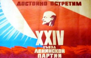 V.Viktorov. Worthy to meet the 24th Congress of the Leninist Party