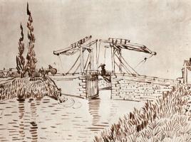 Винсент Ван Гог. Арльский мост