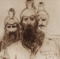 Мартирос Сергеевич Сарьян. Вардан Мамиконян. 1900