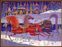 Юрий Горбачев. Лошади