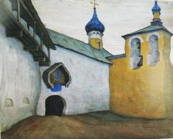 Николай Константинович Рерих. Псково-Печерский монастырь