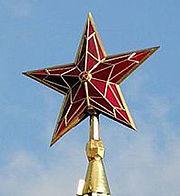 Федор Федорович Федоровский. Рубиновая Кремлёвская звезда