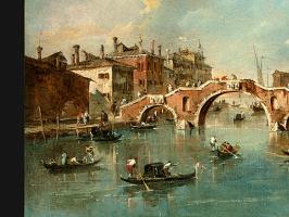 Франческо Гварди. Трехарочный мост