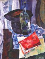 Иван (Жан) Альбертович Пуни. Натюрморт с бутылкой и красной книгой