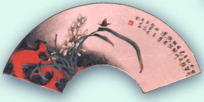 Ёнгюн Чен. Птицы 27