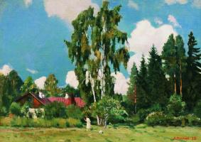 Аркадий Александрович Рылов. Домик с красной крышей