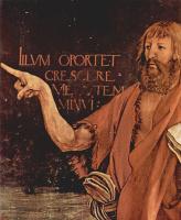 Маттиас Грюневальд. Распятие Христа