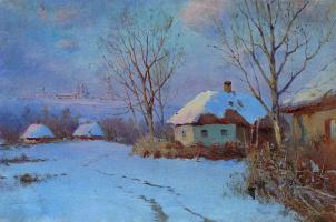 Сергей Иванович Васильковский. Дома зимой
