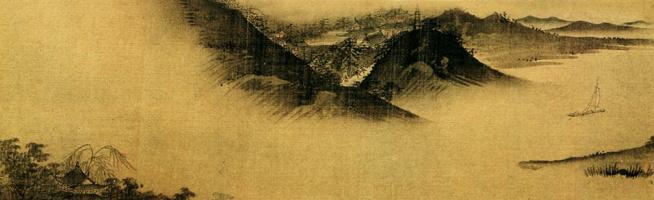 Чжан Юань. Сюжет 7