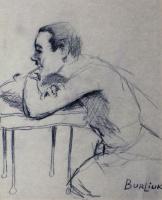Давид Давидович Бурлюк. Уныние