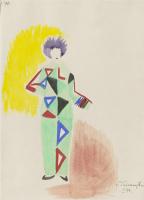 Соня Делоне. Пижама для Тристана Тцара