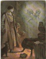 Сергей Сергеевич Соломко. Колдунья