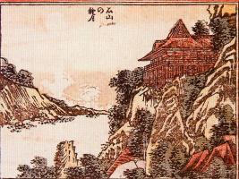 Кацусика Хокусай. Дом в Исаяма