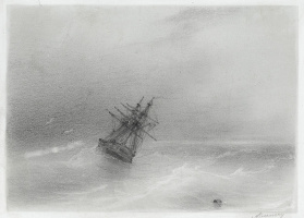 Ivan Aivazovsky. Open sea