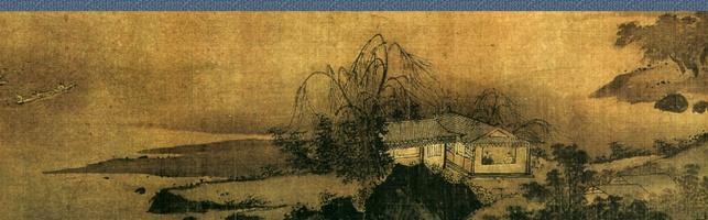 Чжан Юань. Сюжет 1