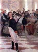 Илья Ефимович Репин. А. С. Пушкин на акте в Лицее 8 января 1815 года. Фрагмент
