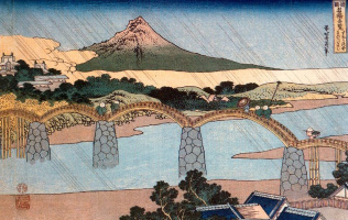 Katsushika Hokusai. The Kintai Bridge in Suô Province