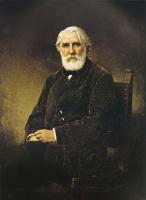 Алексей Алексеевич Харламов. Портрет писателя И. С. Тургенева. 1875