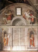 Микеланджело Буонарроти. Сикстинская капелла. Предки Христа Елеазар и Матфан