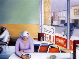 Мария Харман. Кафе