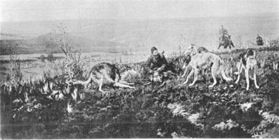 Алексей Данилович Кившенко. Берёт волка живьём