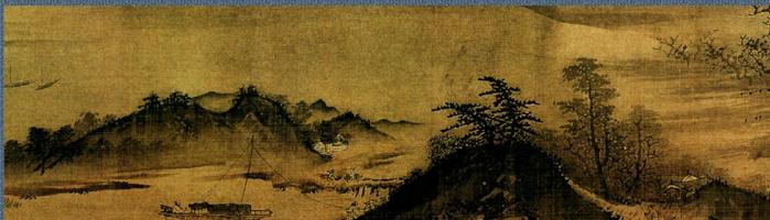 Чжан Юань. Сюжет 4