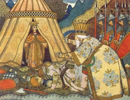Иван Яковлевич Билибин. Царь Дадон перед королевой Шемаха
