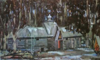 "Konstantin Fedorovich Yuon. ""Skeet. Moonlight night. Sketch of scenery for the opera by MP Mussorgsky ""Khovanshchina"" 1940"