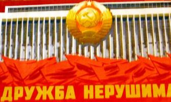 V.Viktorov. Friendship is indestructible