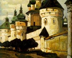 Николай Константинович Рерих. Ростов Великий (Церковь Иоанна Богослова)