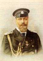 Alexey Petrovich Bogolyubov. Portrait Of Alexei Alexandrovich