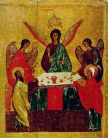 Иконопись. Троица ветхозаветная икона