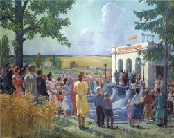 Александр Александрович Дейнека. Открытие колхозной электростанции (Панно для главного павильона СССР на ВСХВ)