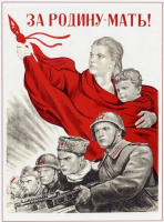 Irakliy Moiseevich Toidze. For The Motherland-Mother. Poster
