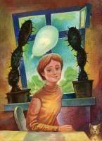 Валентин Катарсин. Девочка и кактусы