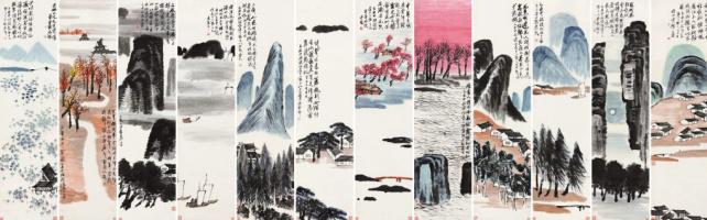 Qi Baishi. Twelve Landscape Screens