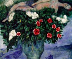 Марк Захарович Шагал. Женщина и розы