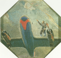 Александр Александрович Дейнека. Перед вылетом