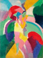 Робер Делоне. Женщина с зонтиком. (Парижанка)