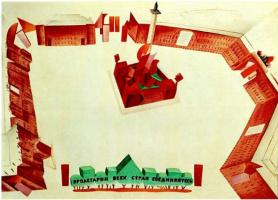 Натан Альтман. Площадь Урицкого. Эскиз дизайна для празднования в Петрограде первой годовщины Революции